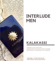 INTERLUDE MEN